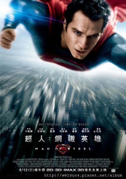 超人:鋼鐵英雄.jpg
