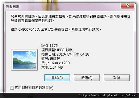HyperX_p03_Error.jpg