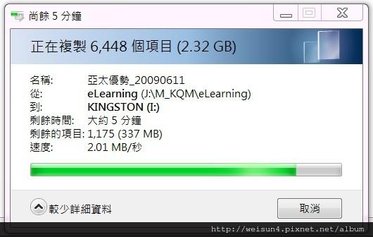 HyperX_p04_speed.jpg