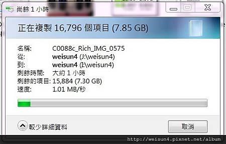 HyperX_p09_speed2.jpg