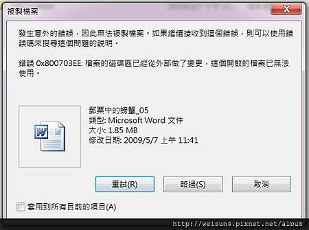 HyperX_p12_Error03.jpg