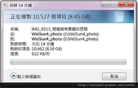 HyperX_p13_speed3.jpg