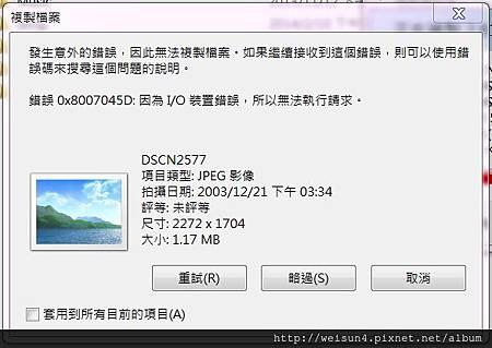 HyperX_p14_Error05.jpg