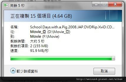 HyperX_p15_speed-h.jpg