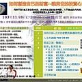 魏尚世的投資心法_QRcode.jpg