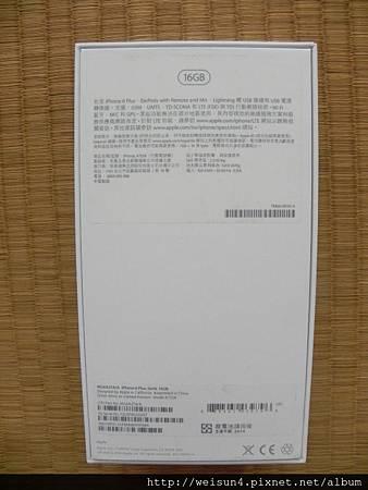 手機_iPhone6+_Case-bottom.JPG
