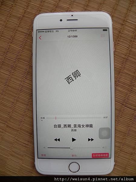 手機_iPhone6+_歌曲播放.JPG