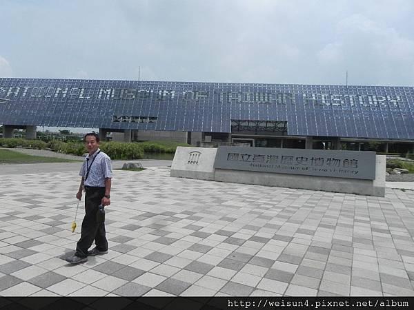 台灣歷史博物館_DSCN6072_台灣歷史博物館_太陽能板.JPG