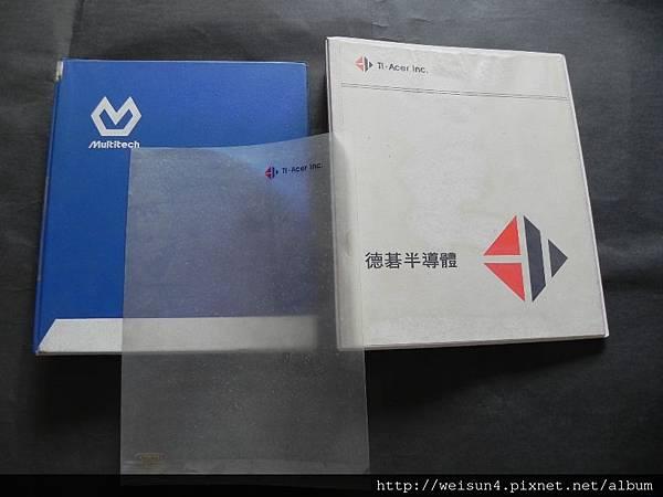 個股_2353_宏碁+德碁_三孔夾+.JPG