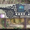 鳳崎落日步道_DSCN0856.JPG