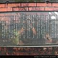 宜蘭市_DSCN9172_獻馘碑前的沉思.JPG