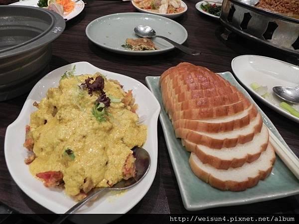 松葉園餐廳_DSCN0146_咖哩軟殼蟹.JPG