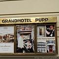 DSCN0478_Grandhotel Pupp_電影.JPG