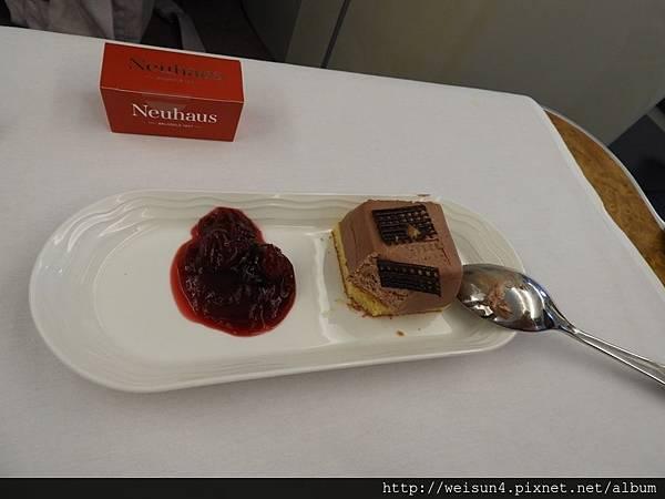 DSCN0305_阿聯酋_A380_餐_甜點.JPG