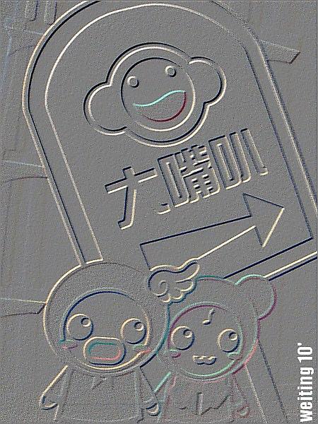 DSC02806_副本.jpg