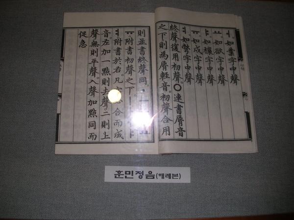 DSCN0293.JPG