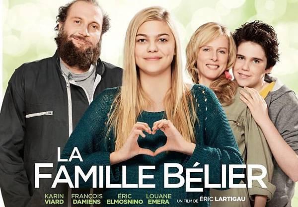 film-famille-belier-francesoir_2.jpg