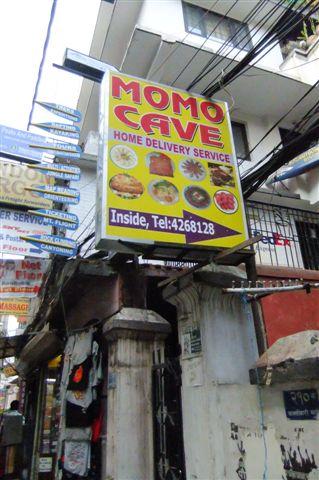 MOMO CAVE  1.JPG