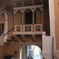Shahi Guest House 1.JPG