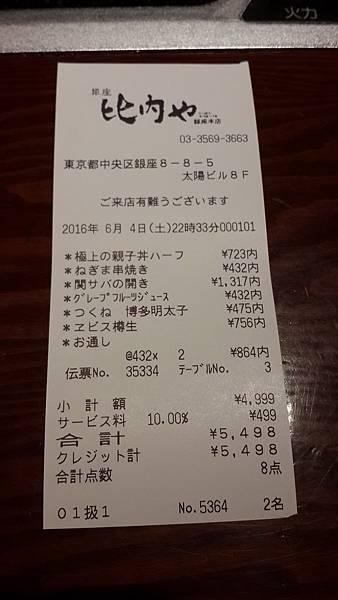 20160604067.jpg