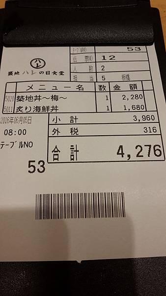 20160605011.jpg