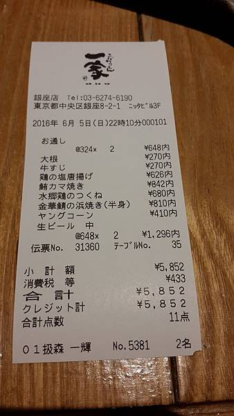 20160605109.jpg