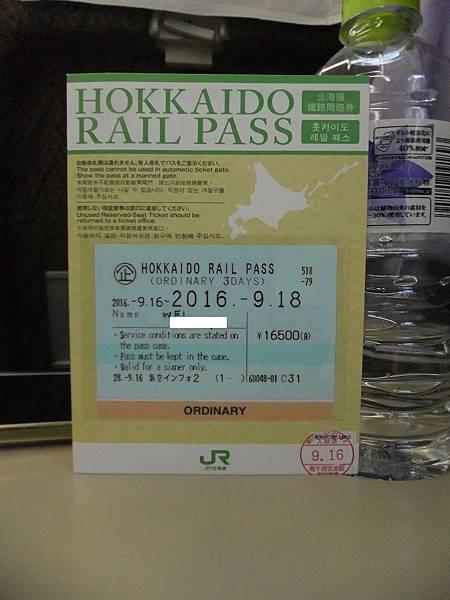 20160917007.JPG
