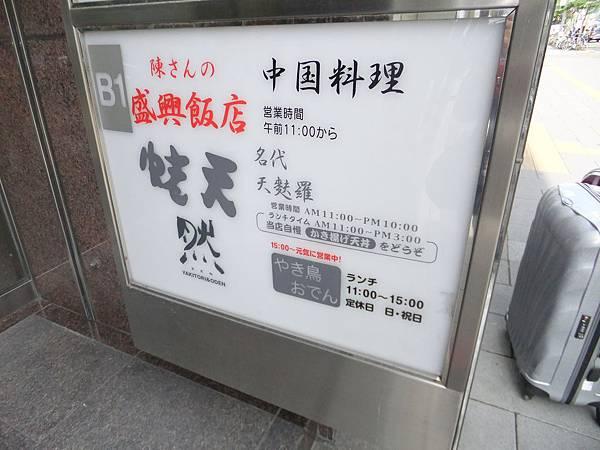 20160920007.JPG