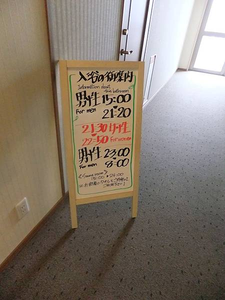 20160917052.JPG