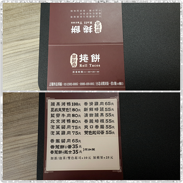 PhotoGrid_1514292614568.png