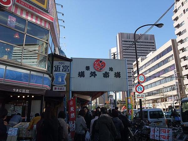 20101204008.jpg