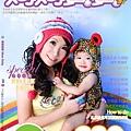 媽媽寶寶-2009版拷貝.jpg