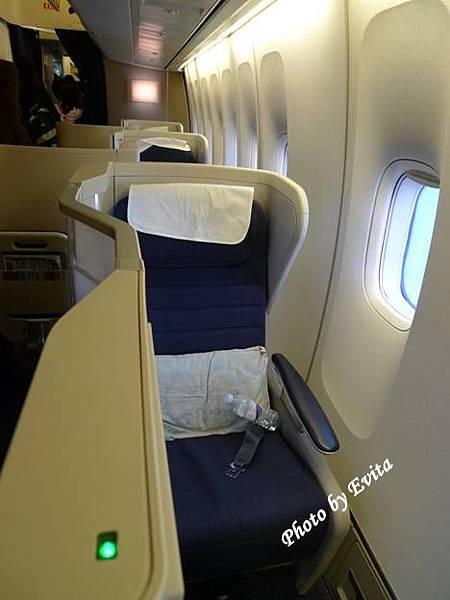 20090617BA飛機餐10.jpg