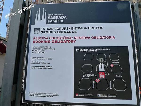 20090618西班牙聖家堂05.jpg