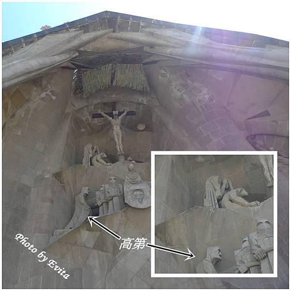 20090618西班牙聖家堂24.jpg