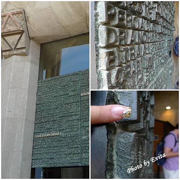 20090618西班牙聖家堂66.jpg