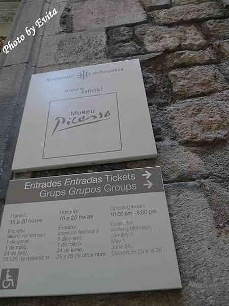 20090618畢卡索美術館01.jpg