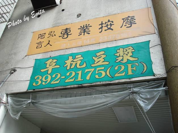 1926243778