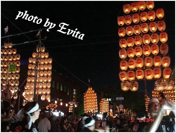 20080805竿燈3.jpg