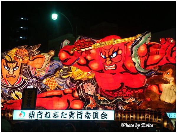 20080806睡魔 左甚五郎造像仁王1.jpg