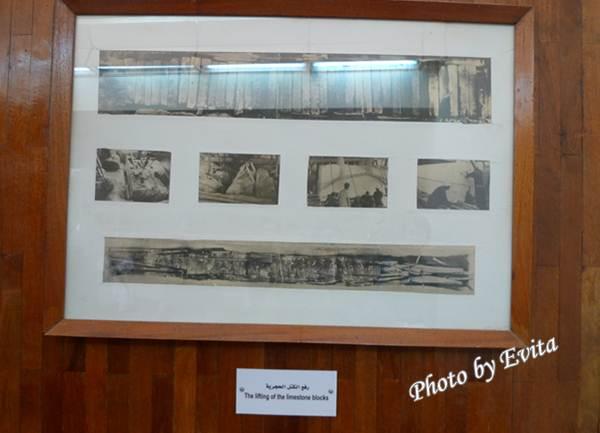 20100218太陽船博物館05.jpg