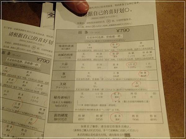有中文版的記得索取