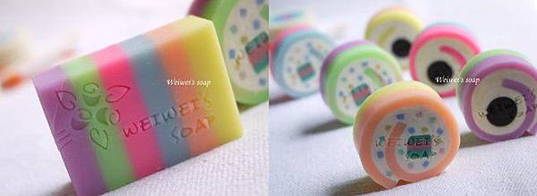 彩虹捲皂.jpg