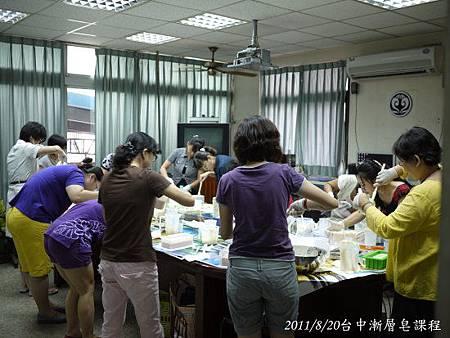 20110820台中漸層皂課程.jpg