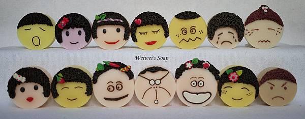 兩排娃娃皂