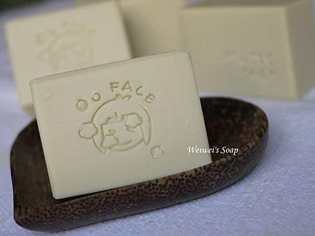 絲綢酪梨洗顏皂