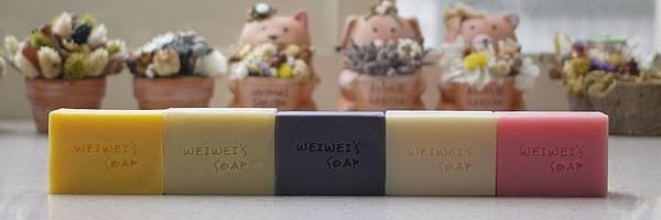 五色素皂.jpg