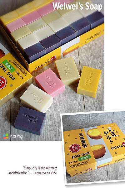 五色素皂禮盒.jpg