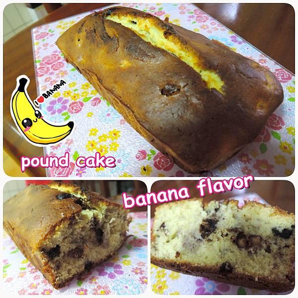 香蕉蛋糕1