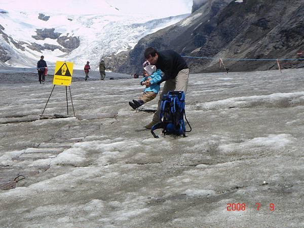 冰河父與子